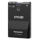 パナソニックETC2.0車載器 CY-ET5000GD